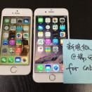 iphone6-cnbeta-1