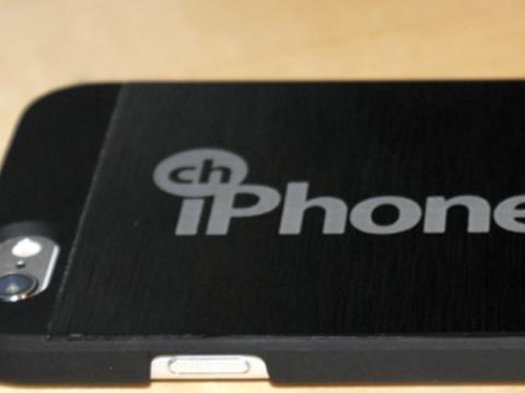 iPhone-laser-case-artikelbild