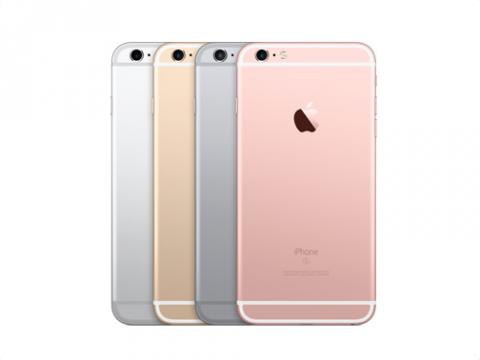 iPhone6s-Artikelbild